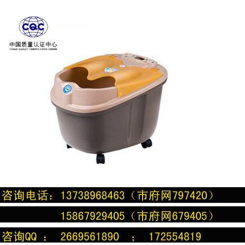 桑拿浴箱CQC認證