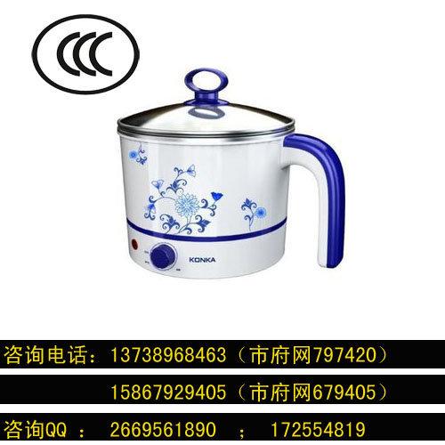 電煮鍋CCC認證