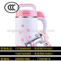 豆漿機CCC認證