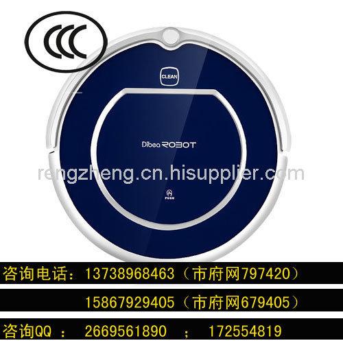 自動掃地機CCC認證