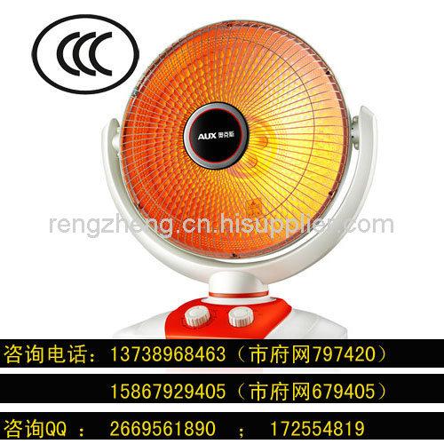 小太陽CCC認證