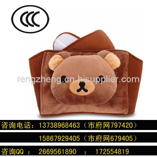 充電熱水袋CCC認證