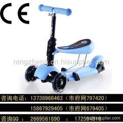 三合一滑板車CE歐盟認證哪裏出證快