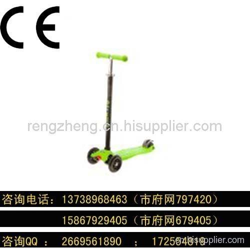 永康兒童滑板車CE認證價格