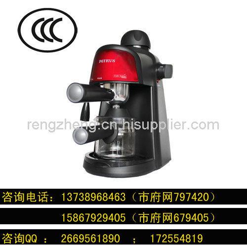 咖啡機CCC認證