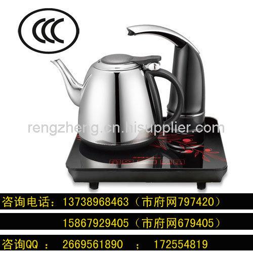 電茶爐CCC認證