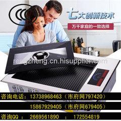 紅外線電烤爐CCC認證