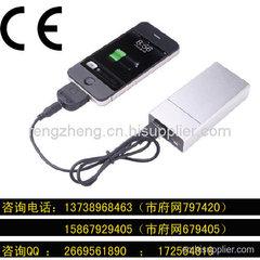 金華充電寶CE認證