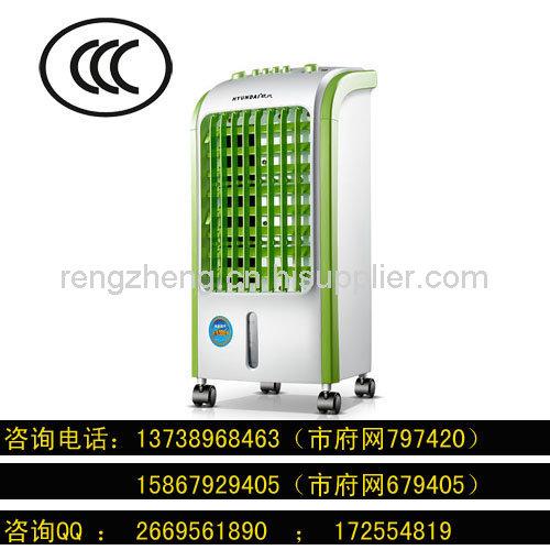 空調扇CCC認證