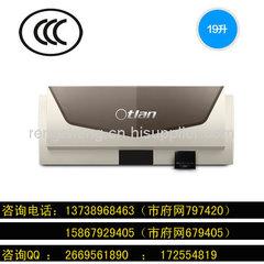 雙模熱水器CCC認證