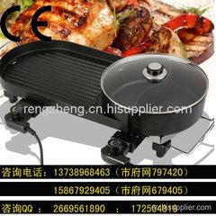 二合一電烤盤火鍋3C認證哪裏辦?