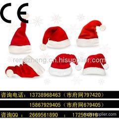 浙江聖誕帽出口歐盟市場認證辦理