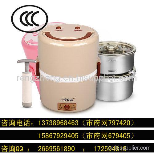 電熱飯盒CCC認證
