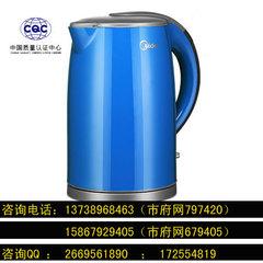 電熱水壺CQC認證服務