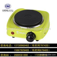 電熱爐CQC認證服務