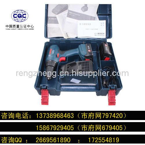 電池式工具CQC認證