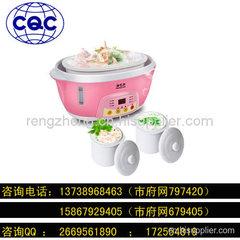 電炖鍋CQC認證