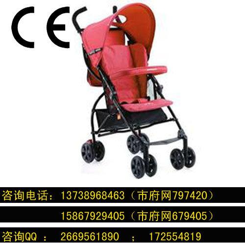 上海嬰兒手推車CE認證
