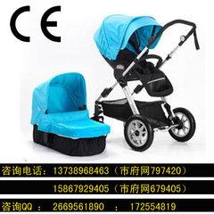 江西嬰兒手推車CE認證