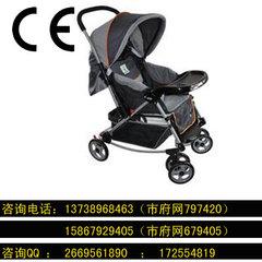 浦江嬰兒手推車CE認證