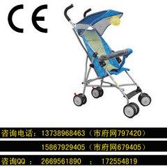提供浦江嬰兒手推車CE認證