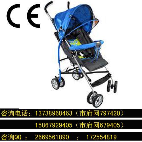 永康嬰兒手推車CE認證