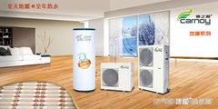 贵阳空气能热水器销售价格