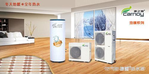 贵阳空气能维修