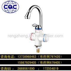 電熱水龍頭即熱水龍頭CQC怎麽辦理?