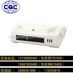室內加熱器CQC認證