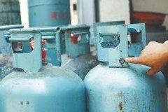 液化气配送