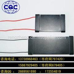 水床加熱器CQC認證