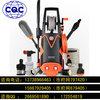 永康高壓機CQC認證