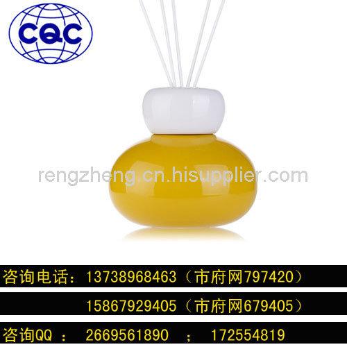 揮發器CQC認證