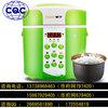 永康电压锅CQC认证