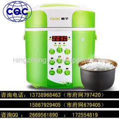 永康電壓鍋CQC認證
