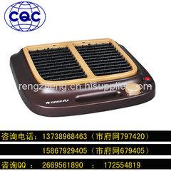 暖腳器CQC認證