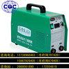 電焊機CQC認證辦理哪裏專業?