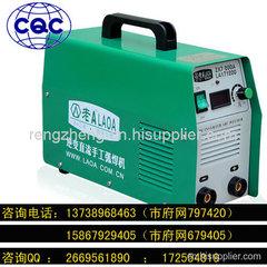 永康弧焊設備CQC認證