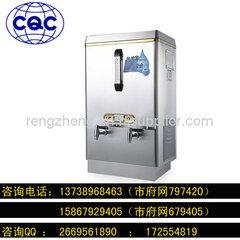 永康商用電開水器CQC認證