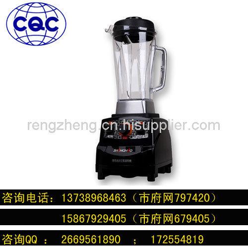 商用電動榨汁機CQC認證