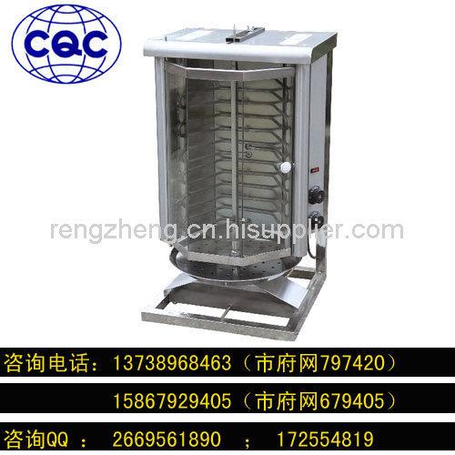 商用電烤爐CQC認證