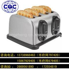 商用烤面包爐CQC認證