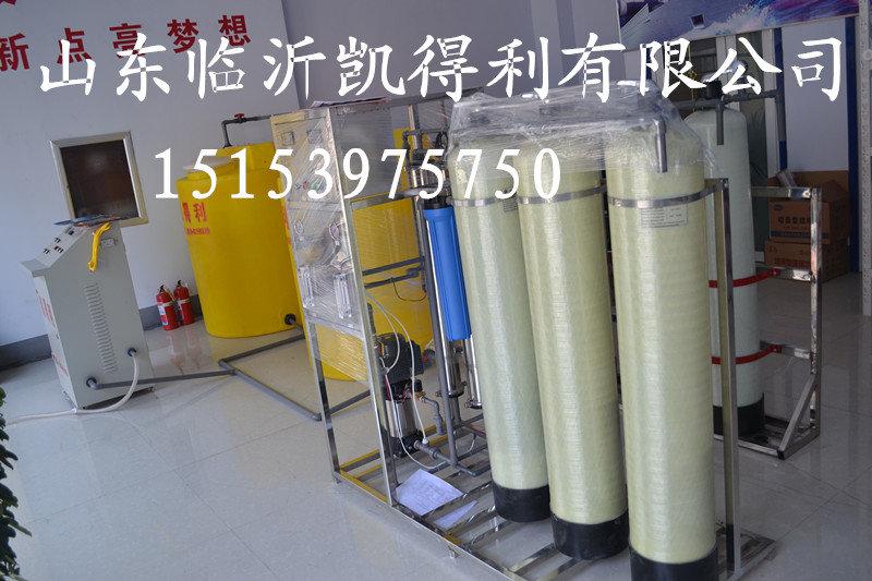 玻璃水价格防冻玻璃水汽车洗护用品生产设备玻璃水机