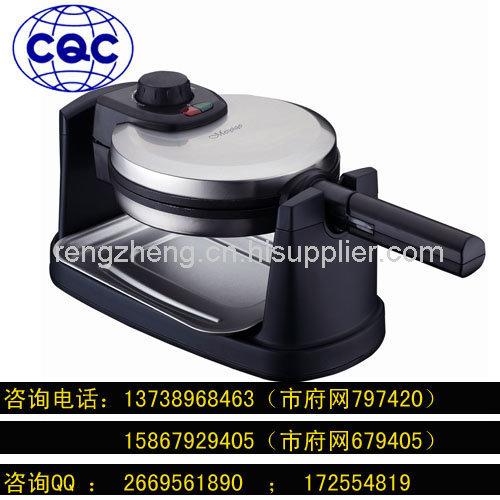 商用多用途電平鍋CQC認證
