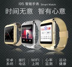 I95智能手表