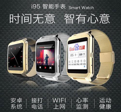 智能穿戴手表厂家
