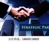 云南互联网平台开发