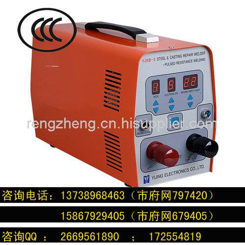 電阻焊機CCC認證