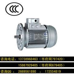 小功率電機CCC認證